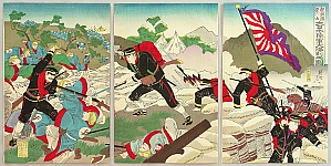 Chikanobu Toyohara 1838-1912 - Fierce Battle at Asan -1