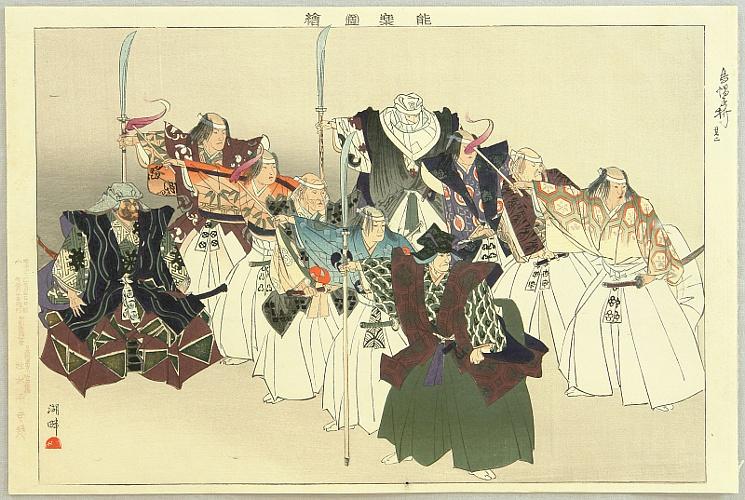 By Kogyo Tsukioka 1869-1927 - Noh-gaku Zue - Eboshiori No.2