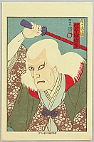 Hosai Baido 1848-1920 - Kabuki Portrait - Matsumoto Koshiro