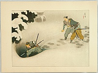Choko Kamoshita 1890-1967 - Looking for the Enemy - Ako Roshi