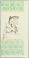 Chiura Obata 1885 - 1975 - Leaping Salmon - Trial Proof