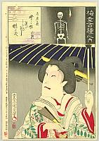 Baiko Hyakushu no Uchi - By Kunichika Toyohara
