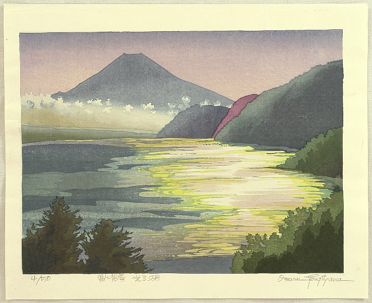 Osamu Sugiyama born 1946 - 10 Views of Mt. Fuji - Shining Lake