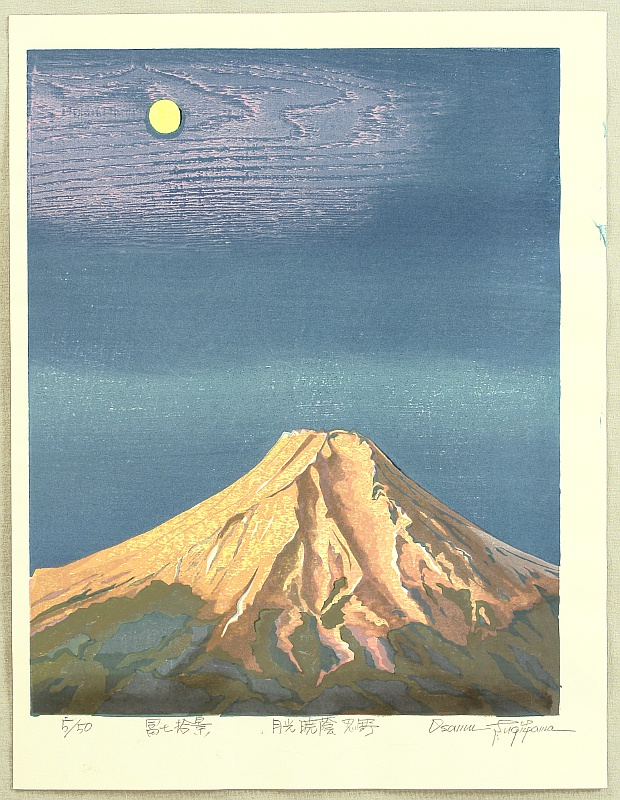 10 Views of Mt. Fuji - Moonlight over Shinobino Moor - By Osamu Sugiyama - born 1946