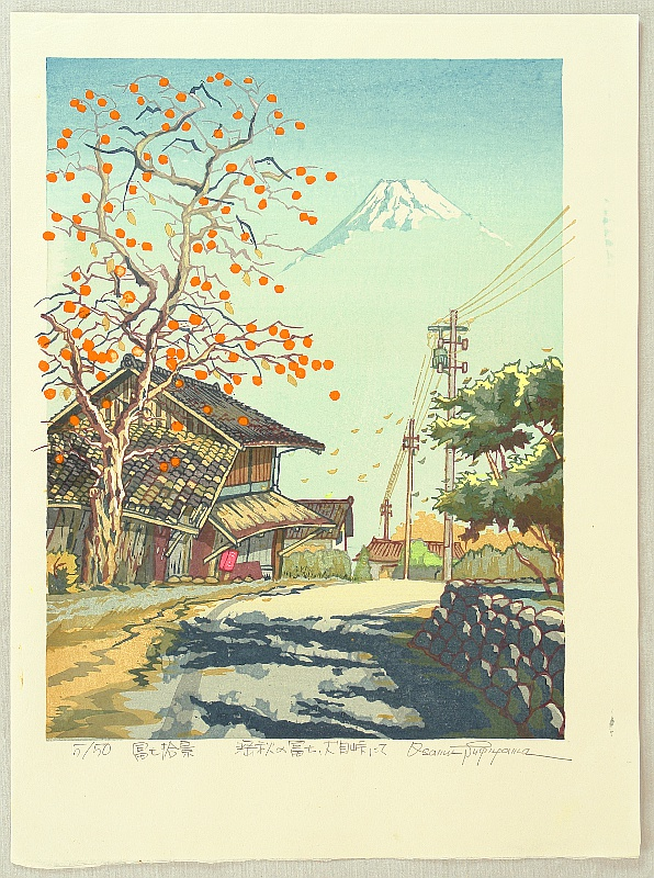 10 Views of Mt. Fuji - Mt. Fuji in Late Autumn - By Osamu Sugiyama - born 1946
