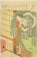 Courtesan - By Harunobu Suzuki 1724-1770