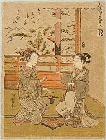 Elegant Ten Famous Places of Edo - By Isoda Koryusai