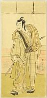 Fashionable Samurai - Shunsho Katsukawa