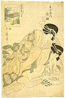 Kayoi Kuruwa Sakari hakkei - By Utamaro Kitagawa