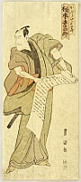 Toyokuni Utagawa 1769-1825 - Kabuki Actor Portrait - Matsumoto Koshiro , the Big Nose