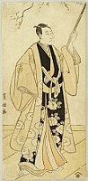 Toyokuni Utagawa 1769-1825 - Kabuki Actor Portrait - Sawamura Sojuro III
