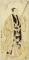 Kabuki Actor Portrait - By Toyokuni Utagawa