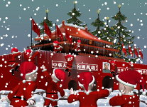 Zhou Lu born 1973 - Beijing in Christmas