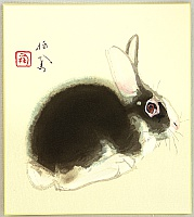 Seiho Takeuchi 1864-1942 - Rabbit