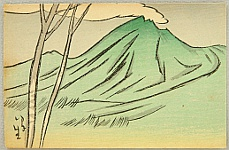Yumeji Takehisa 1884-1934 - Calm Mountain