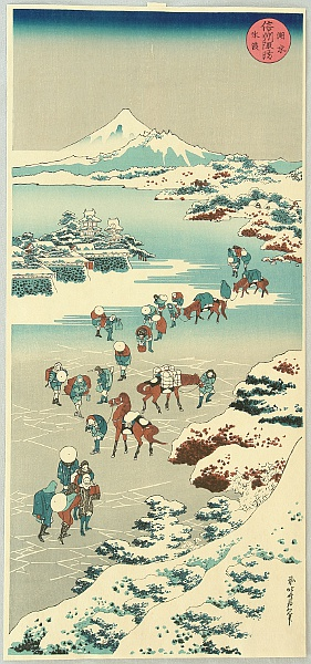 Hokusai Katsushika 1760-1849 - Travellers on the Icy Lake