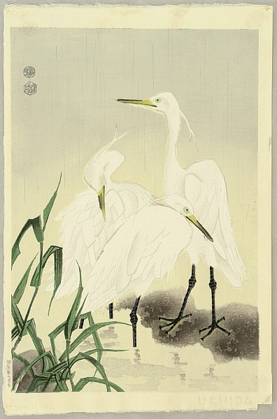 Eiichi Kotozuka 1906-1979 - Herons in Rain