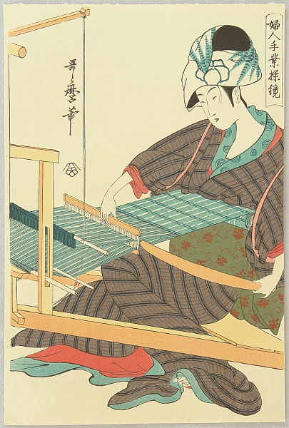 Utamaro Kitagawa 1750-1806 - Weaver
