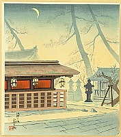 Tomikichiro Tokuriki 1902-1999 - 15 Views of Kyoto - Plum Trees in Kitano