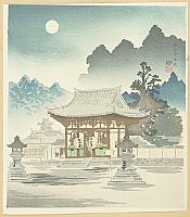 Tomikichiro Tokuriki 1902-1999 - 15 Views of Kyoto - The Moon over Ishiyama Temple