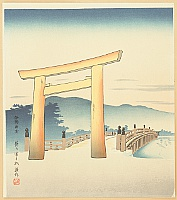 Tomikichiro Tokuriki 1902-1999 - 15 Views of Kyoto - Torii at Ise Shrine