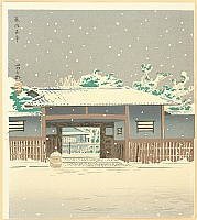 Tomikichiro Tokuriki 1902-1999 - 15 Views of Kyoto - Yabu-no-uchi Tea House