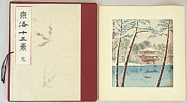 Tomikichiro Tokuriki 1902-1999 - 15 Views of Kyoto - Golden Pavilion
