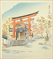 Tomikichiro Tokuriki 1902-1999 - 15 Views of Kyoto - Torii at Mt. Atago