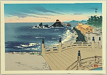 Tomikichiro Tokuriki 1902-1999 - Eight Views of Japan - Futami Bay