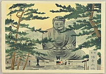 Tomikichiro Tokuriki 1902-1999 - Eight Views of Japan - Great Buddha