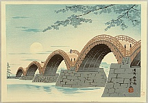 Tomikichiro Tokuriki 1902-1999 - Eight Views of Japan - Kintai Bridge
