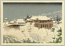 Eight Views of Japan - Tomikichiro Tokuriki 1902-1999