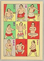 Shigeo Miyao 1902-1983 - Best Sumo Wrestlers in Showa Era - manga