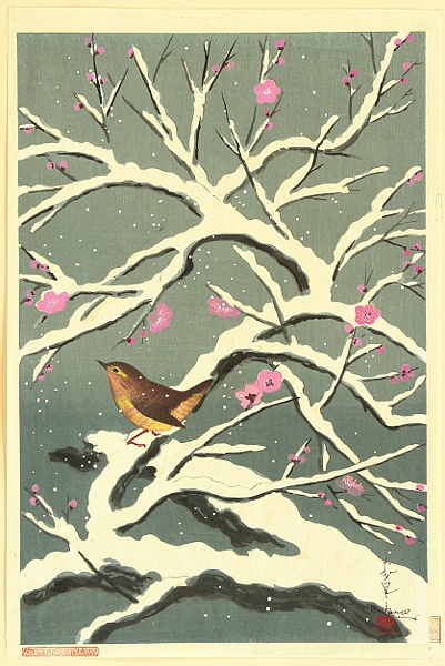 Bakufu Ono 1888-1976 - Plum Blossoms and Song Bird