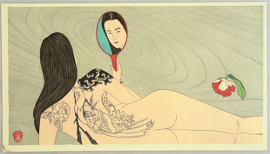 Tattooed Girl and Camellia - By Shinya Katsuharu, born 1951