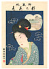 Chikanobu Toyohara 1838-1912 - Bijin - Miyako no Hana Iro