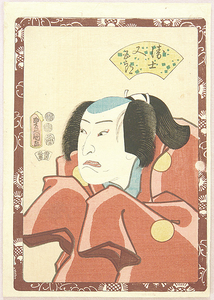 Kunisada Utagawa 1786-1865 - Kabuki Actor