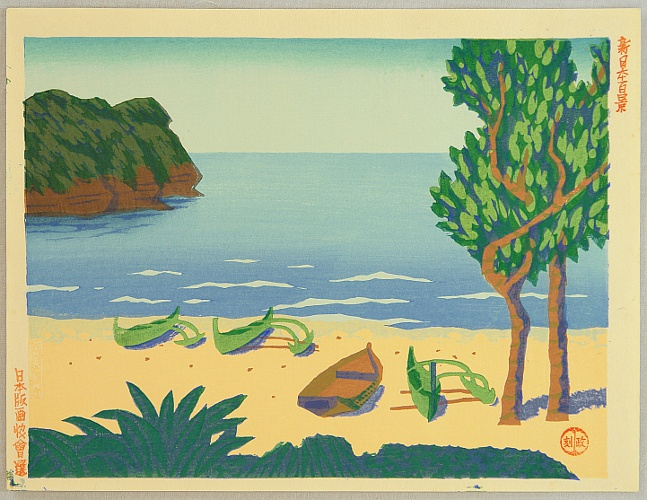 Masao Maeda 1904-1974 - New One Hundred Views of Japan - Beach at Bonin Islands