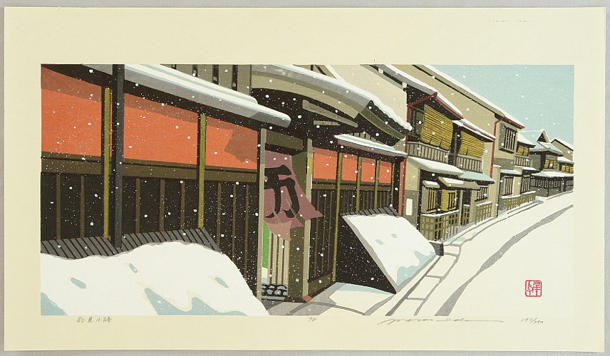 Hanamikoji Street in Winter - By Ido Masao