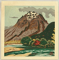 Masao Maeda 1904-1974 - Ichimoku-shu Vol.4 - Mt. Yake