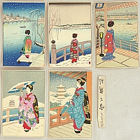 Unknown - 5 Woodblock Print Post Cards - Maiko in the Snow