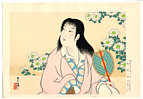 Tadamasa Ueno 1904-1970 - Child of Chrysanthemum