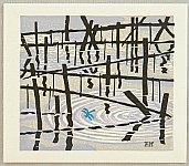 Fumio Kitaoka 1918-2007 - Dragonfly