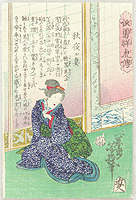 Yoshiiku Utagawa 1833-1904 - Eavesdropping - Wife of Shuya