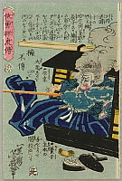Yoshiiku Utagawa 1833-1904 - Assassination - Kusunoki