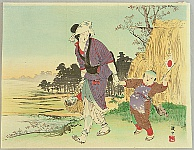 Keichu Yamada 1868-1934 - Going to Work in the Field
