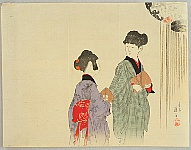 Eisen Tomioka 1864-1905 - Student Singers