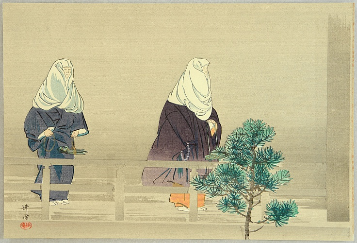 Kogyo Tsukioka 1869-1927 - Noh Ga Taikan - 2