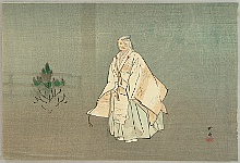 Kogyo Tsukioka 1869-1927 - Noh Ga Taikan - 4