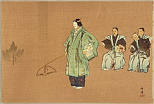 Kogyo Tsukioka 1869-1927 - Noh Ga Taikan - 6